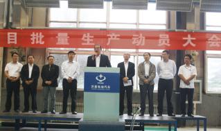 JT项目批量生产动员大会                                                                                                      动员大会
