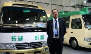 2015节能与新能源汽车产业发展规划成果汇报会