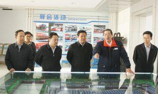 市委书记林峰海前来公司调研指导工作