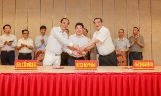 公司董事长余达太参加广东肇庆新能源动力产业小镇项目签约仪式
