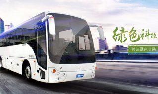 SDL6126EVG城市客车