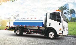 SDL5070TDY型多功能抑尘车