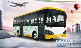 SDL6810EVG纯电动公交车